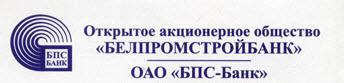 BelPromStroiBank